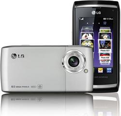 LG Viewty Smart G900 – модно и очень практично
